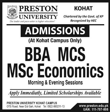 Preston University Kohat Admissions