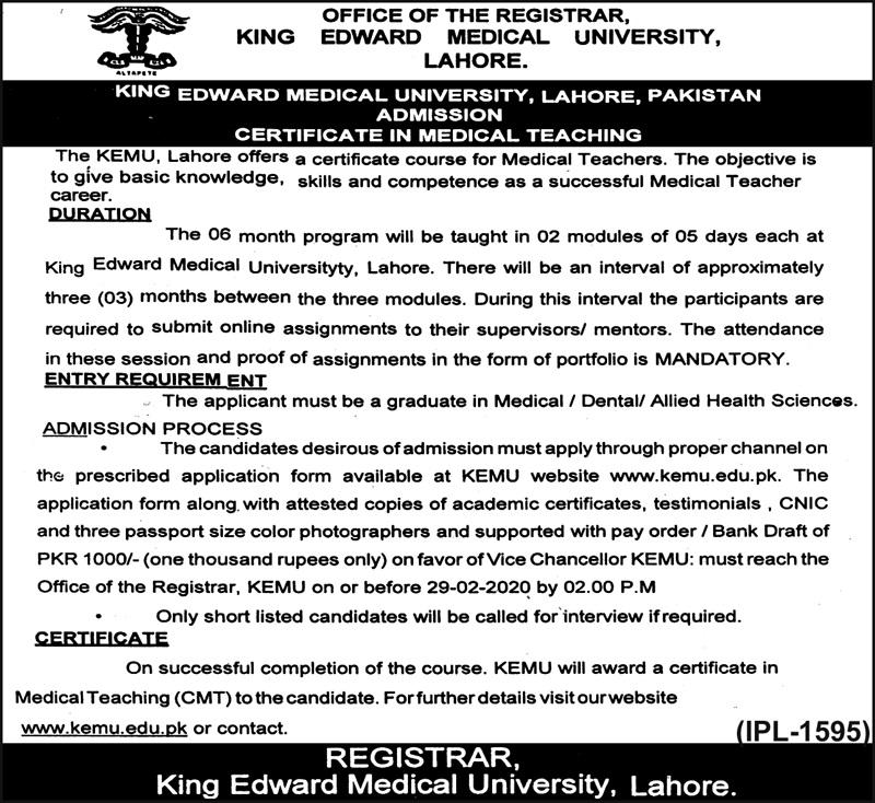King Edward Medical University Lahore Admissions