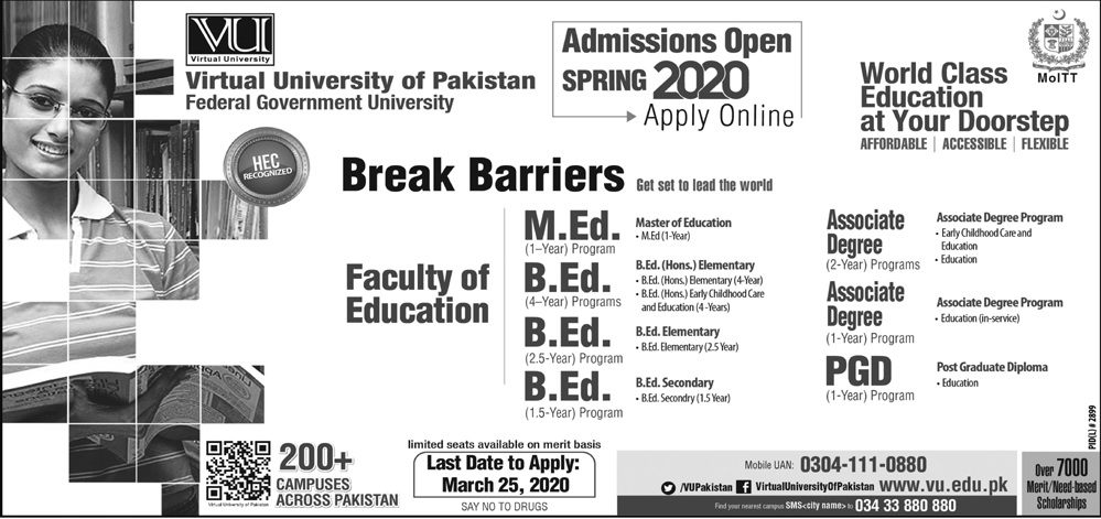 Virtual University Of Pakistan Islamabad Admissions