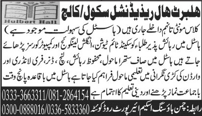 Hulbert Hall Residential School & College Quetta Admissions