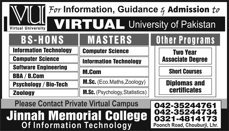 Virtual University Of Pakistan Lahore Admissions