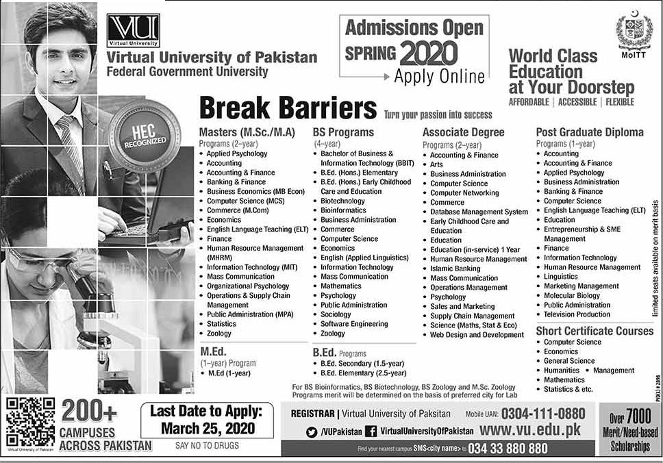 Virtual University Of Pakistan Lahore Admissions