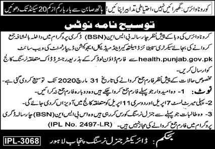 General Nursing College Lahore Admissions