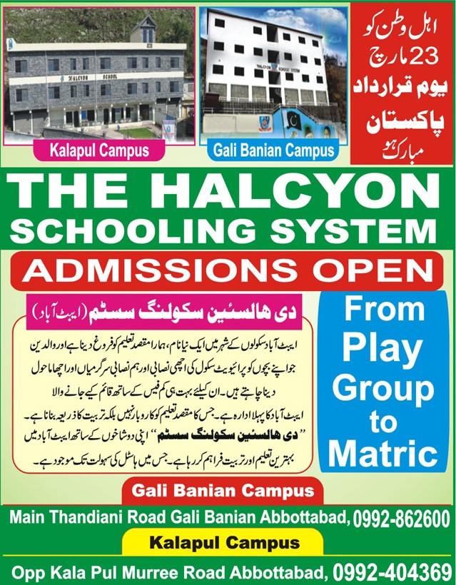 The Halcyon Schooling System Abbottabad Admissions
