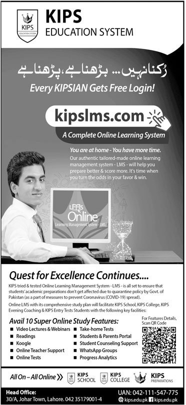 Kips Lahore Admissions