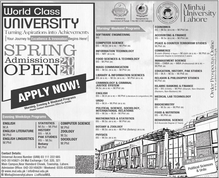 Minhaj University Lahore Admissions
