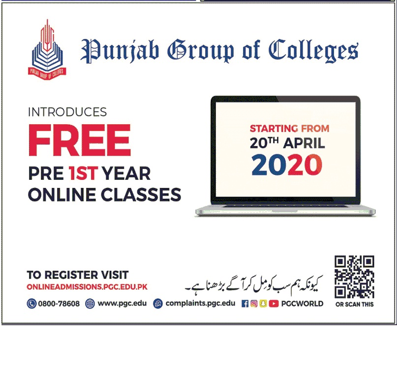 Punjab Group Of Colleges Lahore Admissions