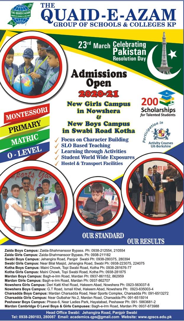 The Quaid E Azam Group Of Schools & Colleges Peshawar Admissions