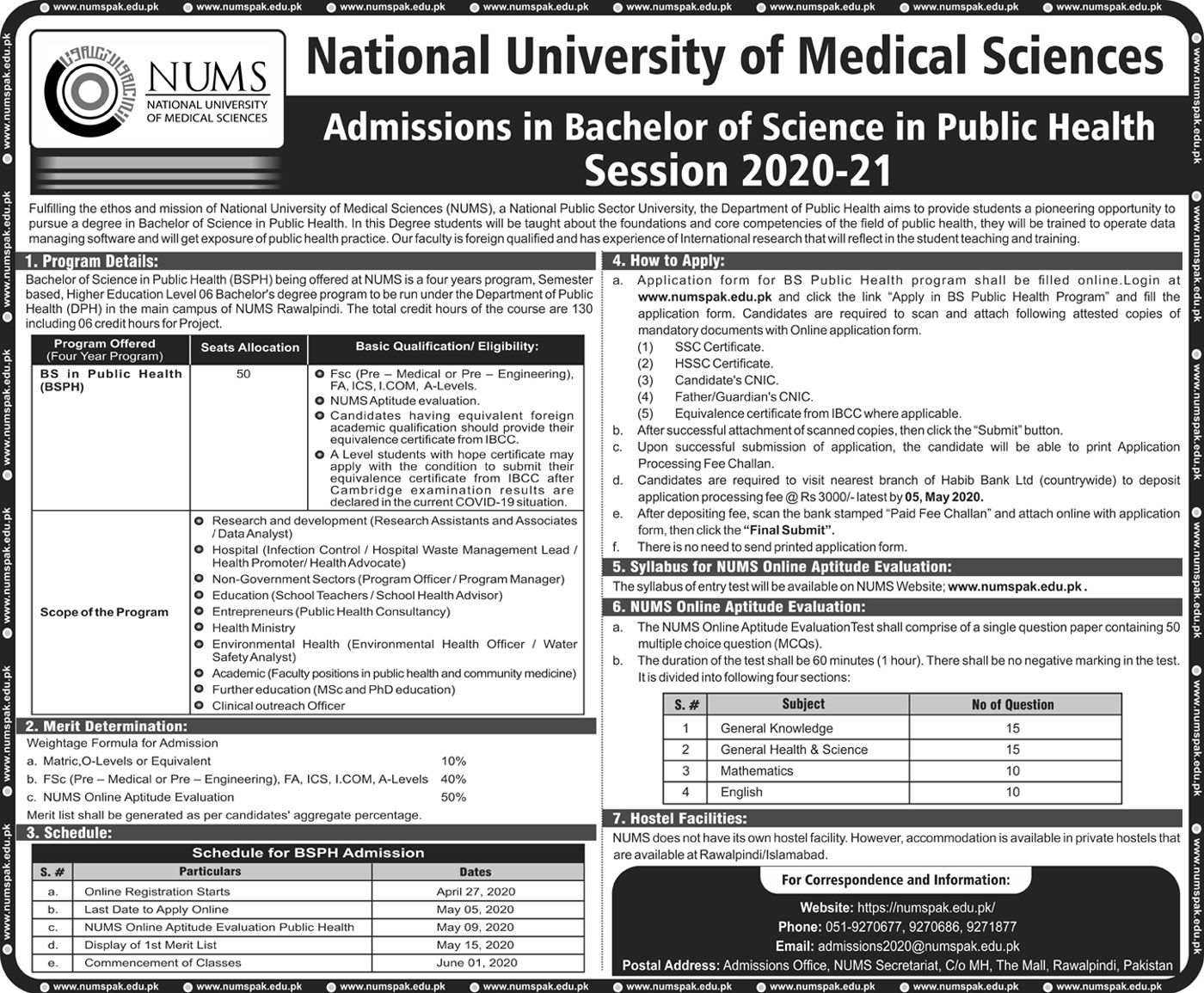 Nums Islamabad Admissions