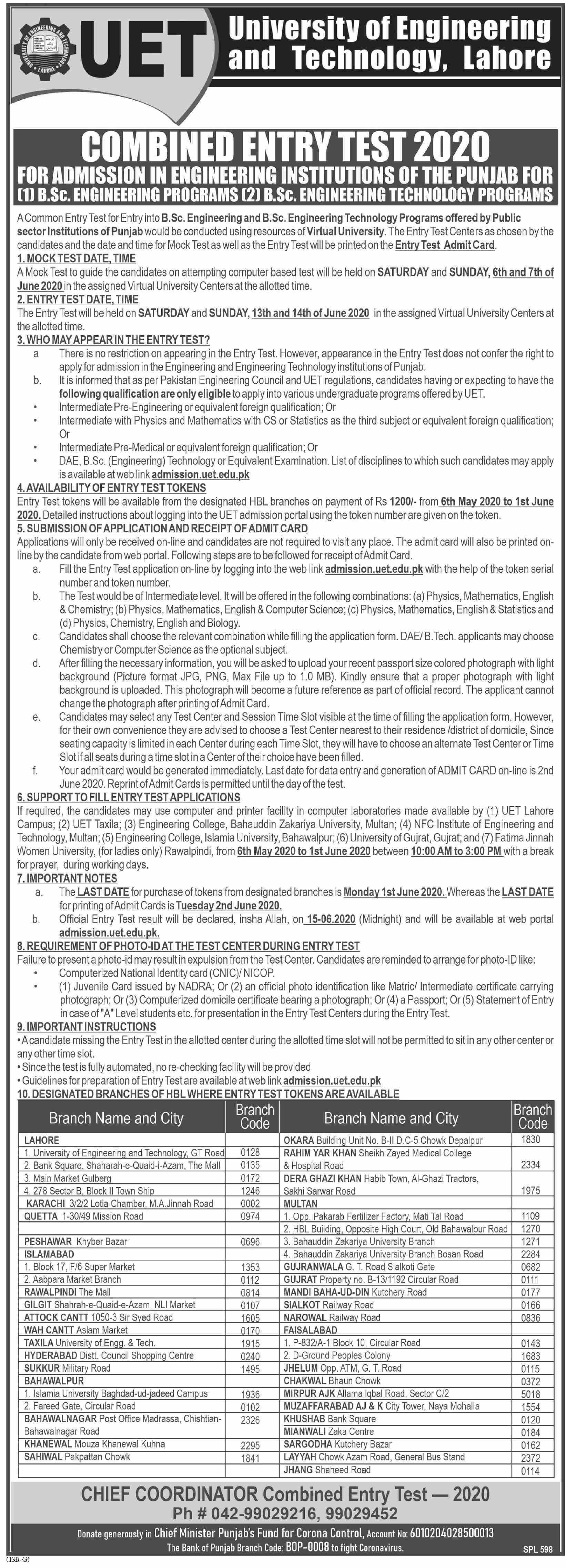Uet Lahore Admissions