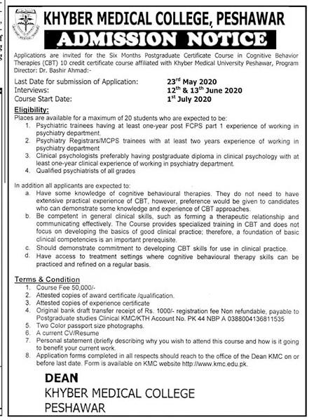 Khyber Medical College Peshawar Admissions