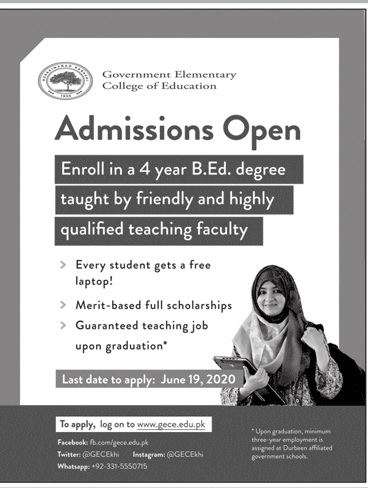 Government Elementary College Of Education Admissions