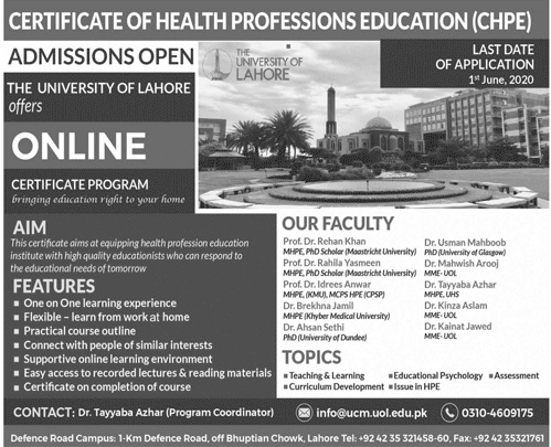 University Of Lahore Admissions