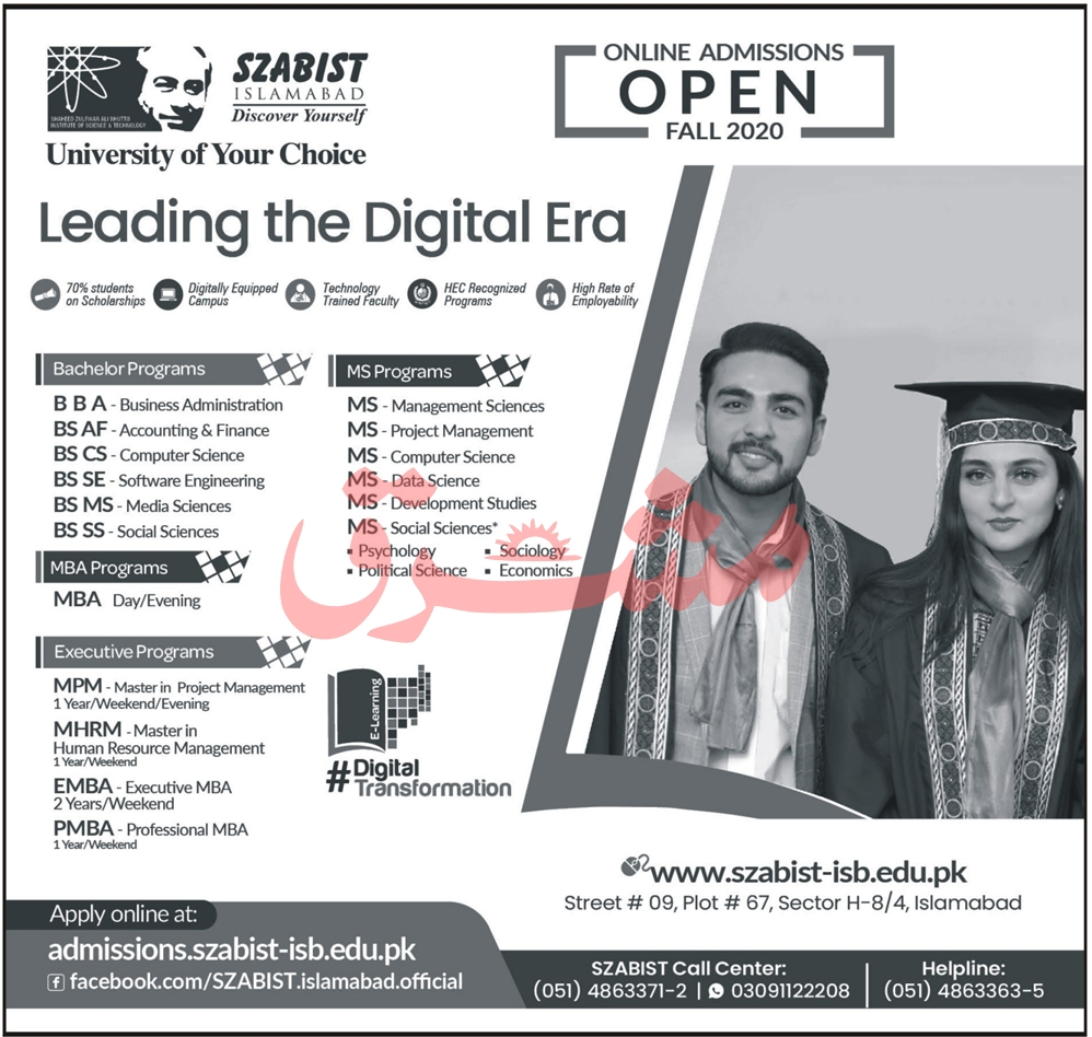 Szabist Islamabad Admissions