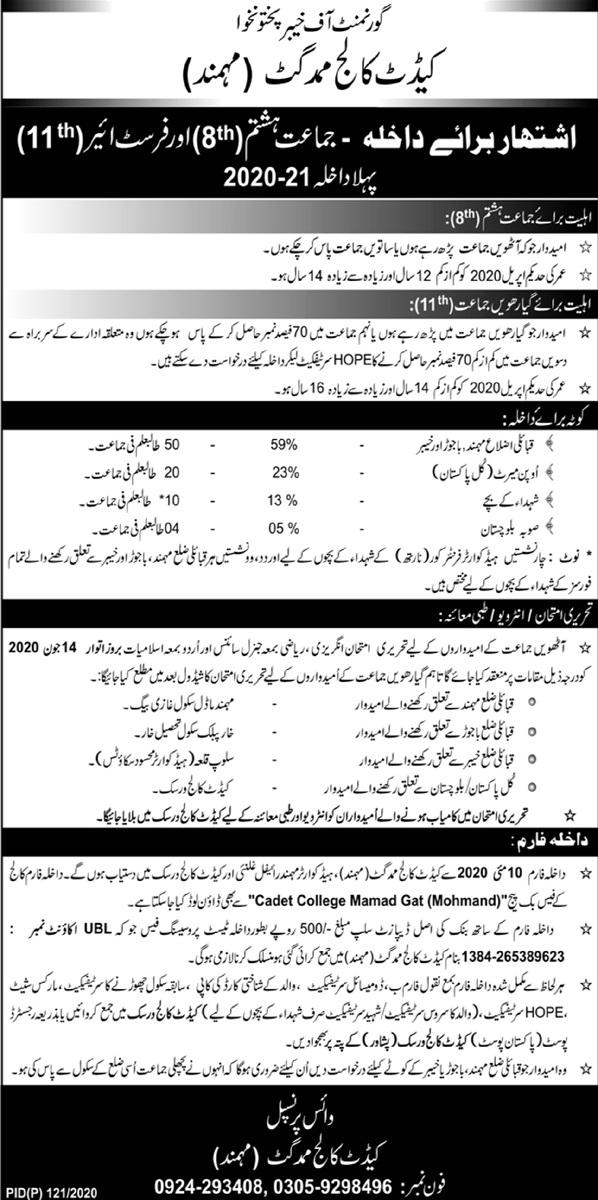 Cadet College Mohmand Admissions