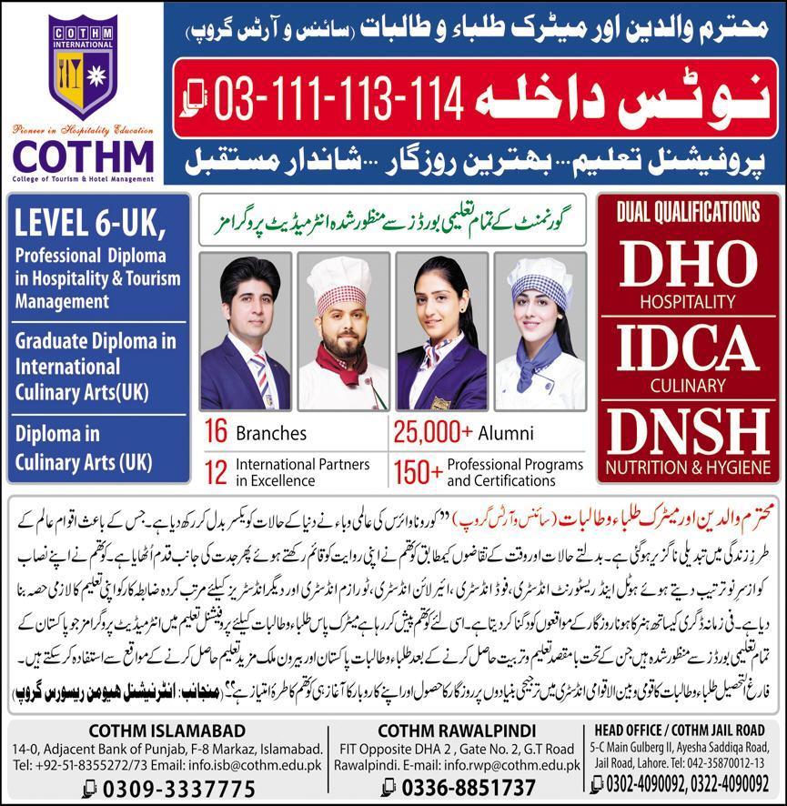 Cothm Islamabad Admissions