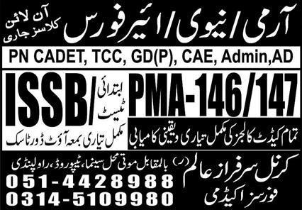 Forces Academy Rawalpindi Admissions
