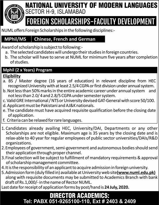 Numl Islamabad Admissions(03)