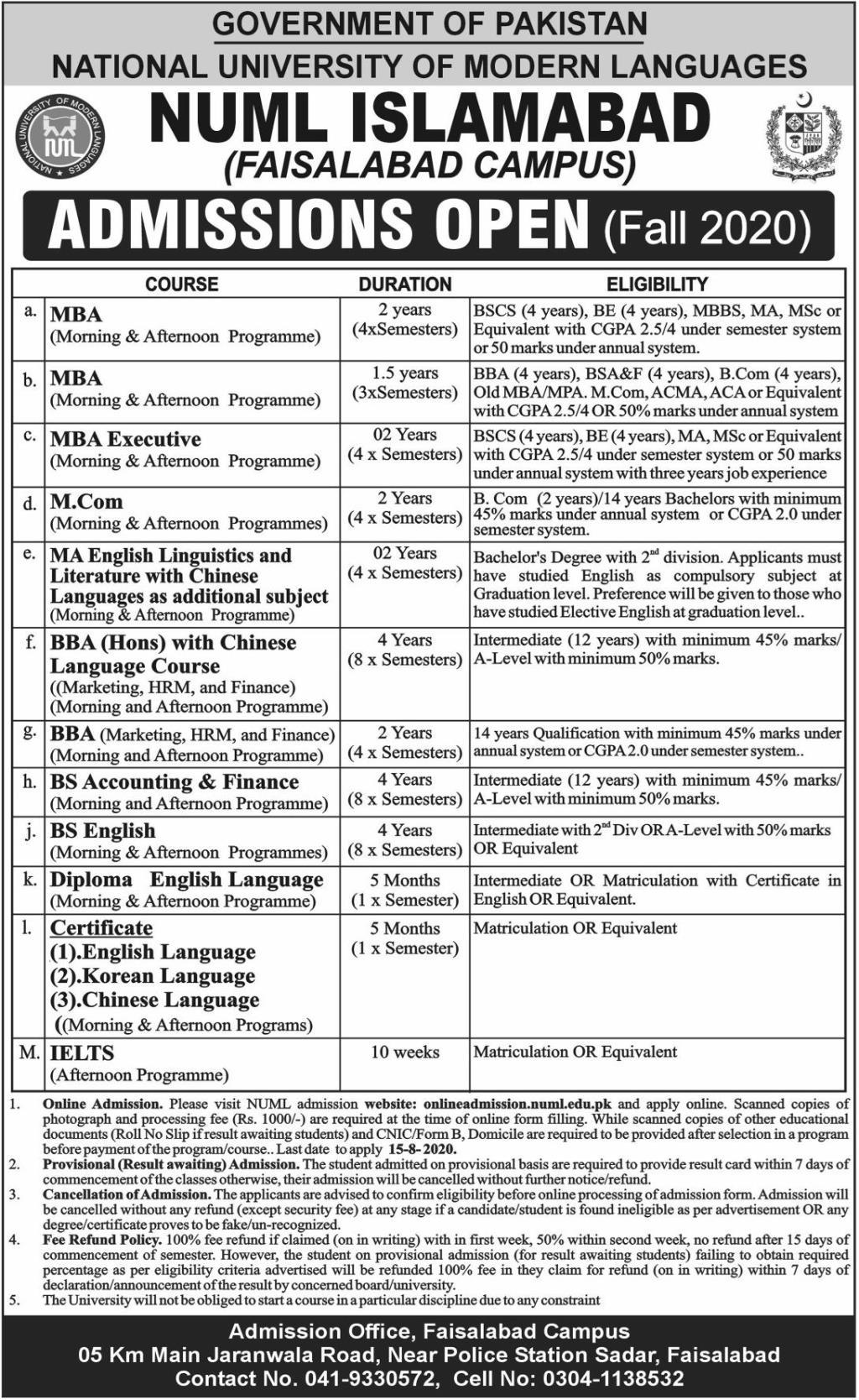 Numl Islamabad Admissions