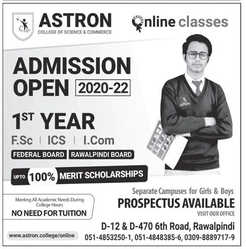 Astron College Of Science & Commerce Rawalpindi Admissions