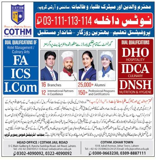 Cothm Lahore Admissions