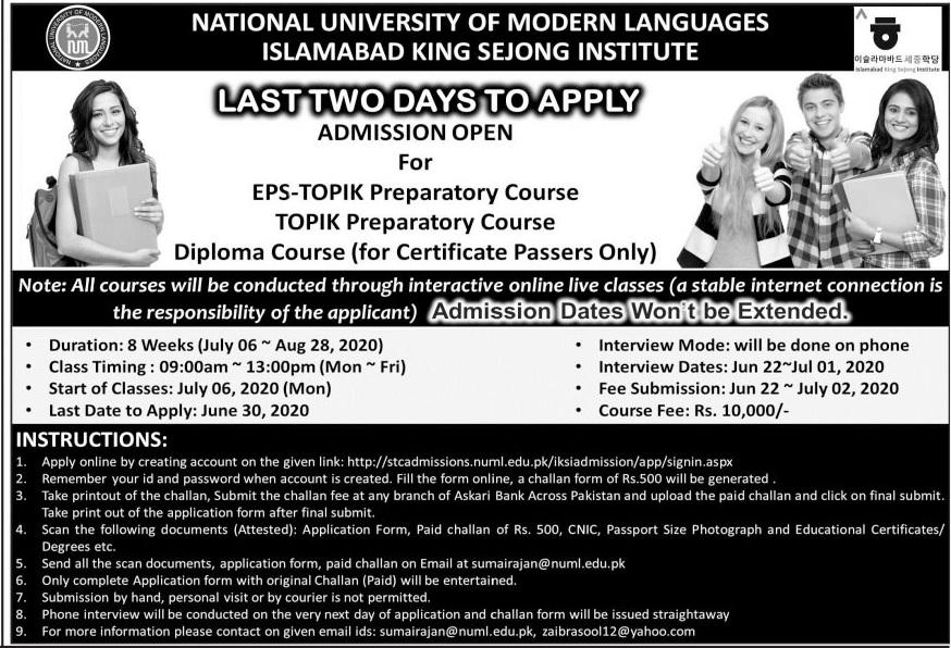 National University Of Modern Languages Islamabad Admissions