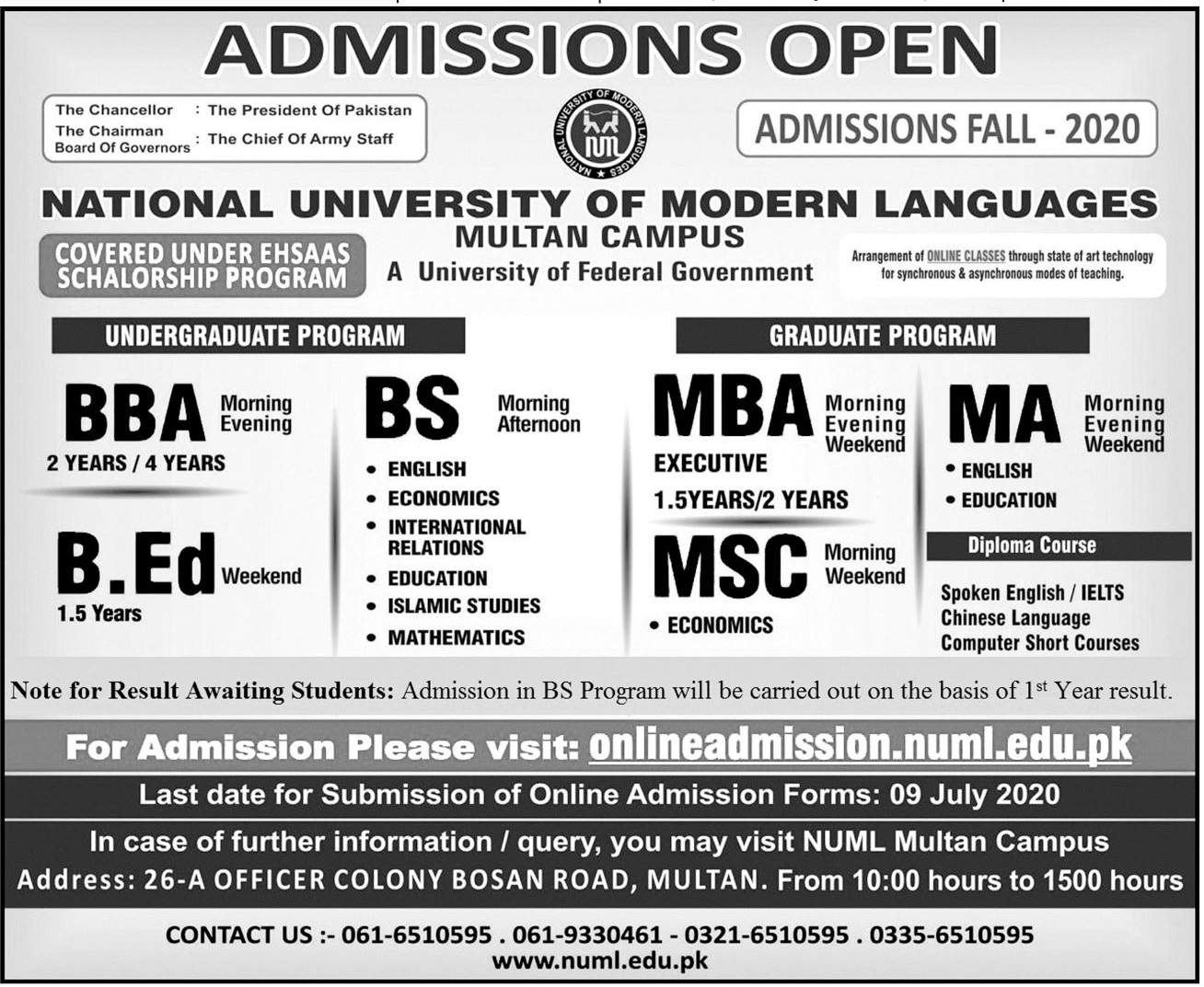 National University Of Modern Languages Multan Admissions