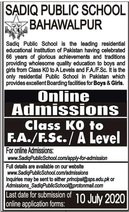 Sadiq Public School Bahawalpur Admissions