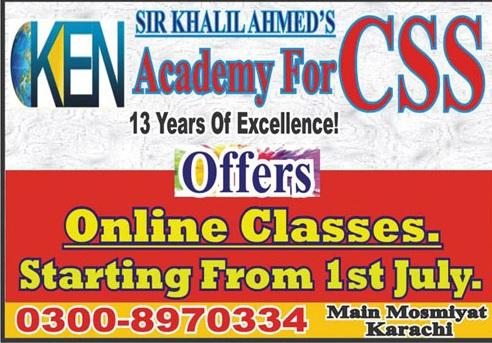 Ken Academy Karachi Admissions