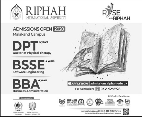 Riphah International University Islamabad Admissions.