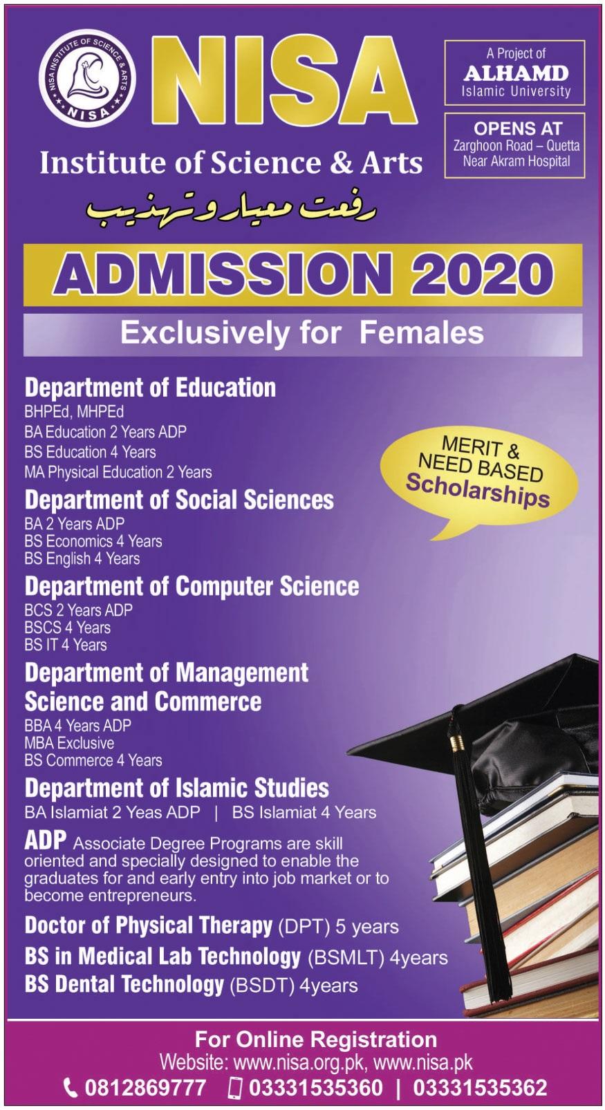 Nisa Institute Of Science & Arts Pakistan Admissions