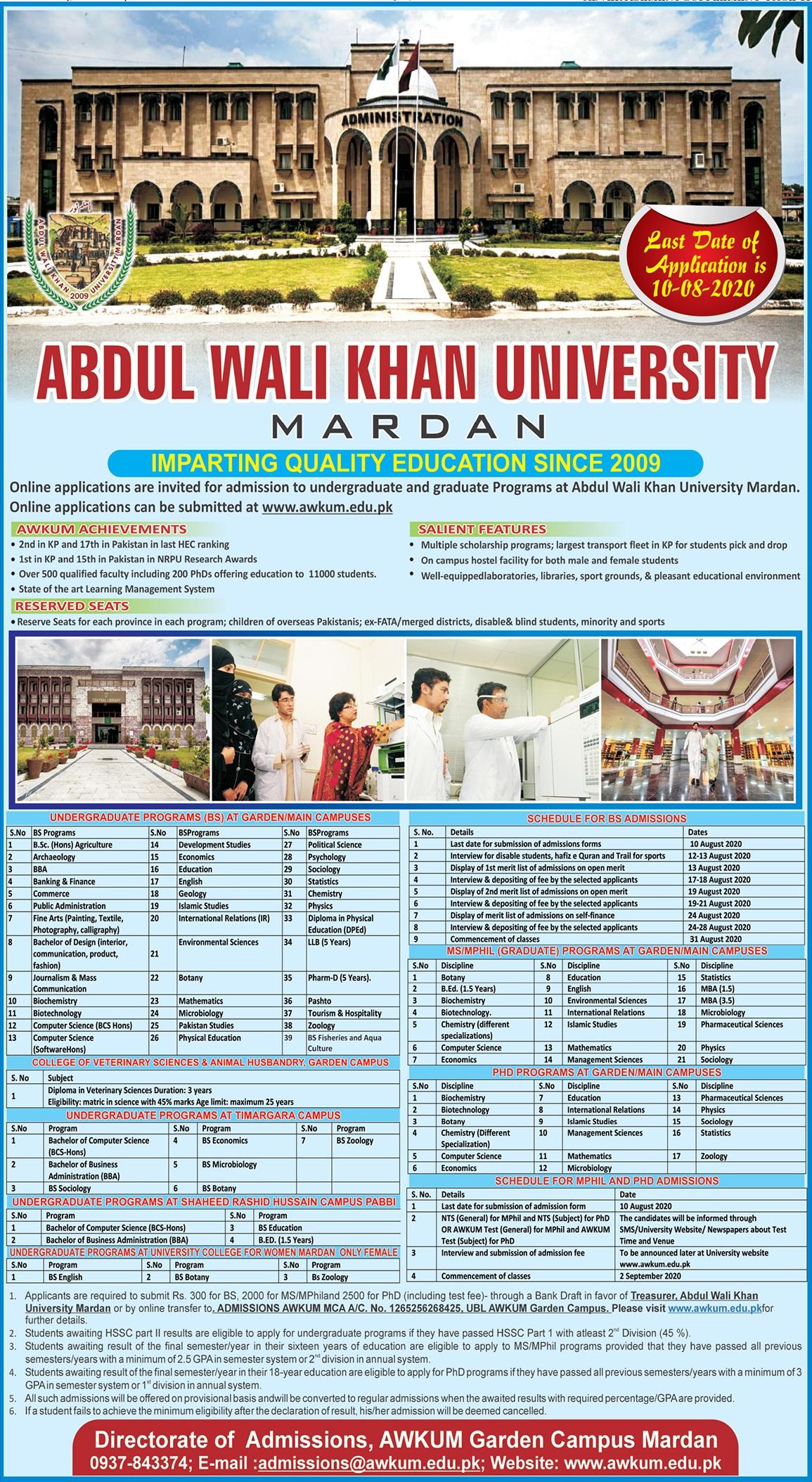 Awku Mardan Admissions