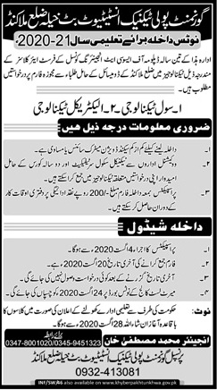 Government Polytechnic Institute Malakand Admissions