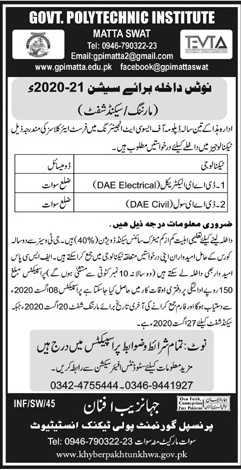 Government Polytechnic Institute Swat Admissions