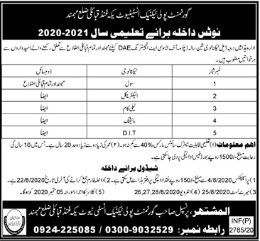 Government Polytechnic Institute Mohmand Agency Admissions