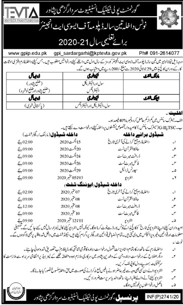 Government Polytechnic Institute Peshawar Admissions