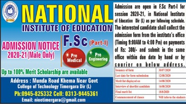 National Institute Of Education Lower Dir Admissions
