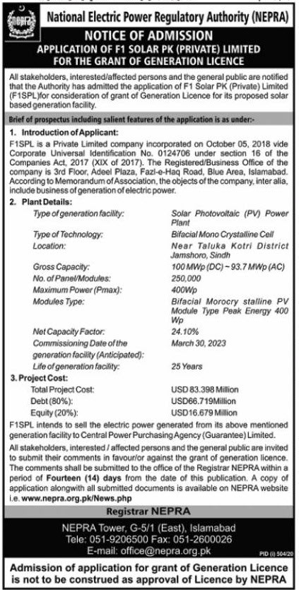 National Electric Power Regulatory Authority Islamabad Admissions