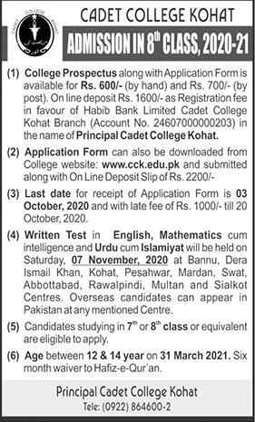 Cadet College Kohat Admissions