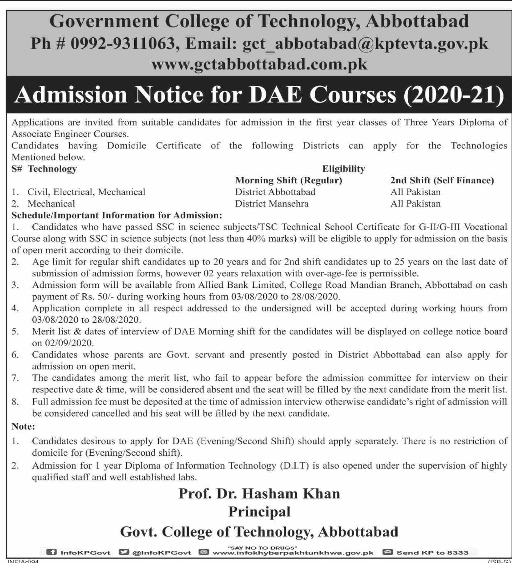 Government College Of Technology Abbottabad Admissions