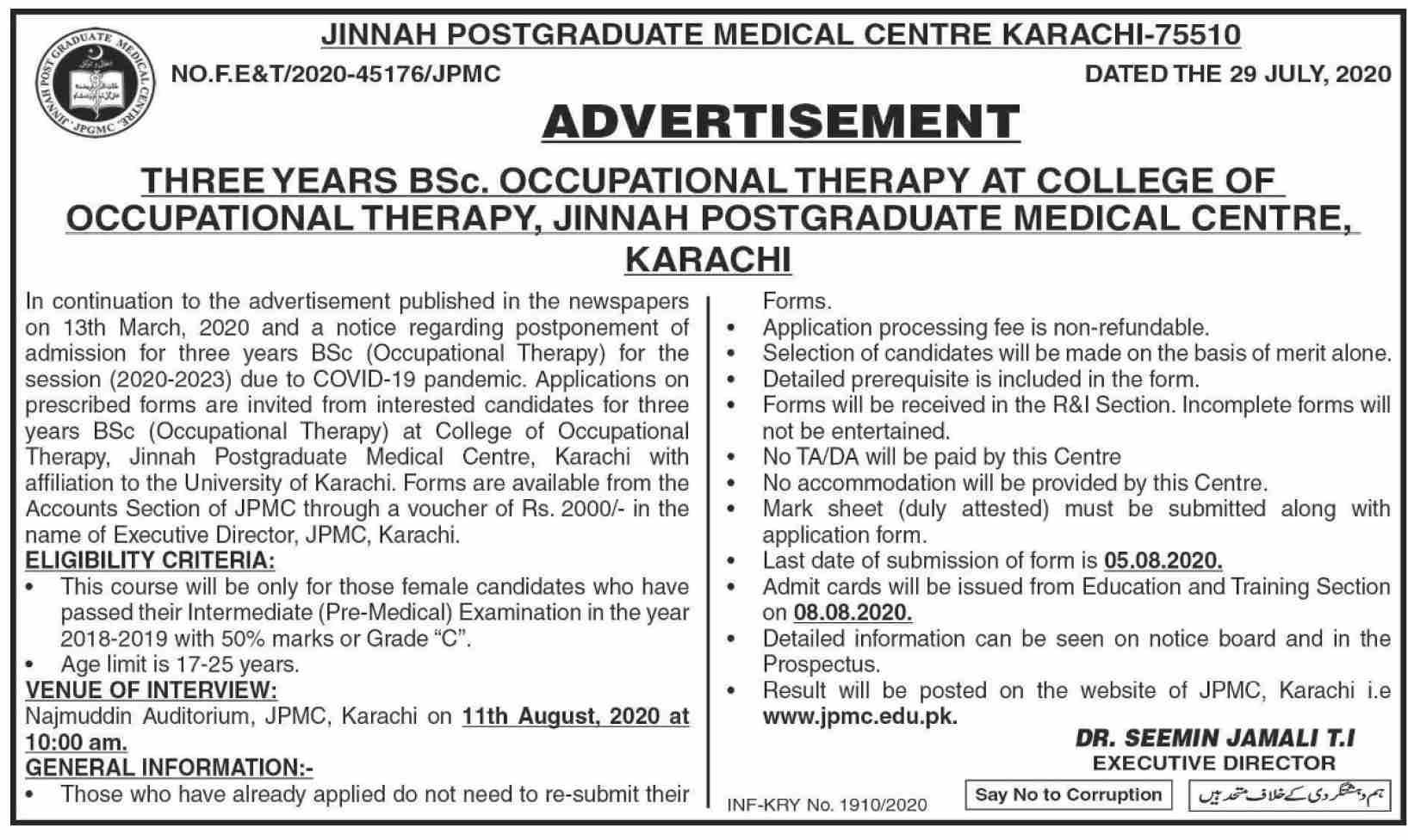 Jinnah Postgraduate Medical Centre Karachi Admissions