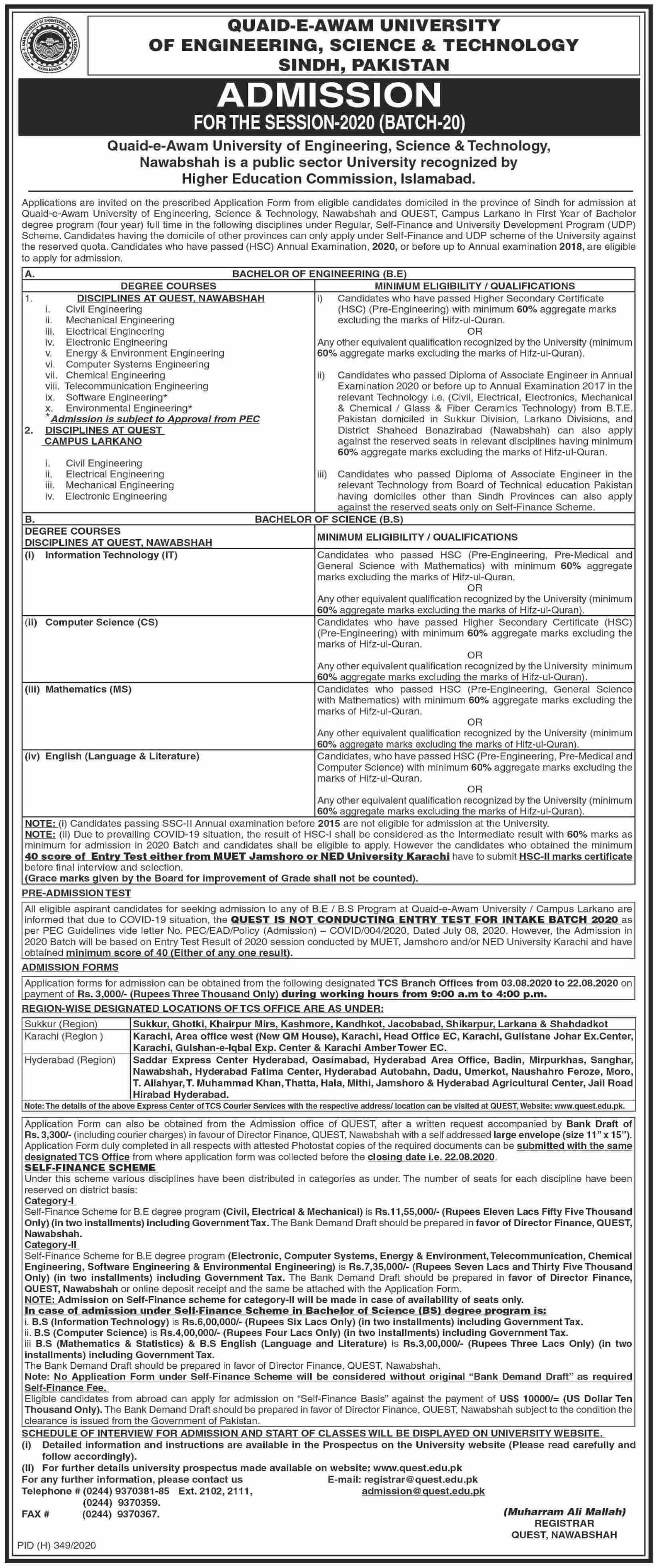Quaid E Awam University Of Engineering Science & Technology Karachi Admissions