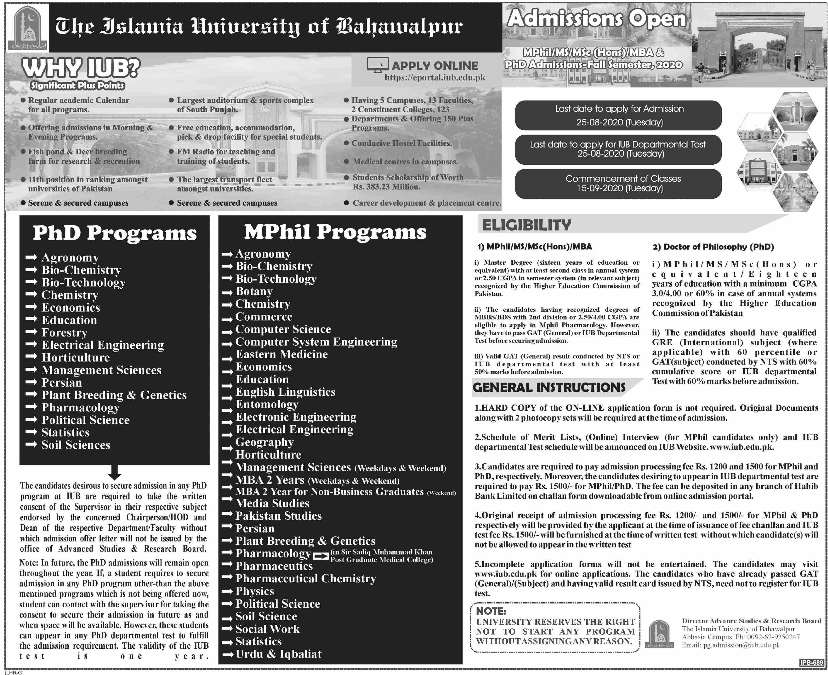 The Islamia University Of Bahawalpur Admissions