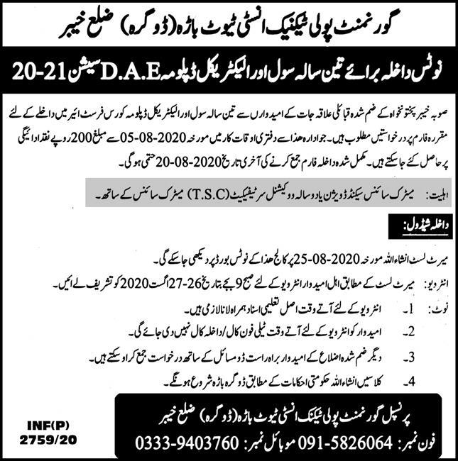 Government Polytechnic Institute Khyber Admissions