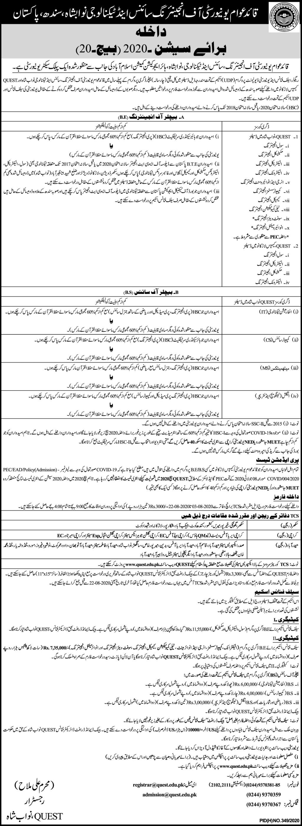 Quaid E Awam University Of Engineering Science & Technology Nawabshah Admissions