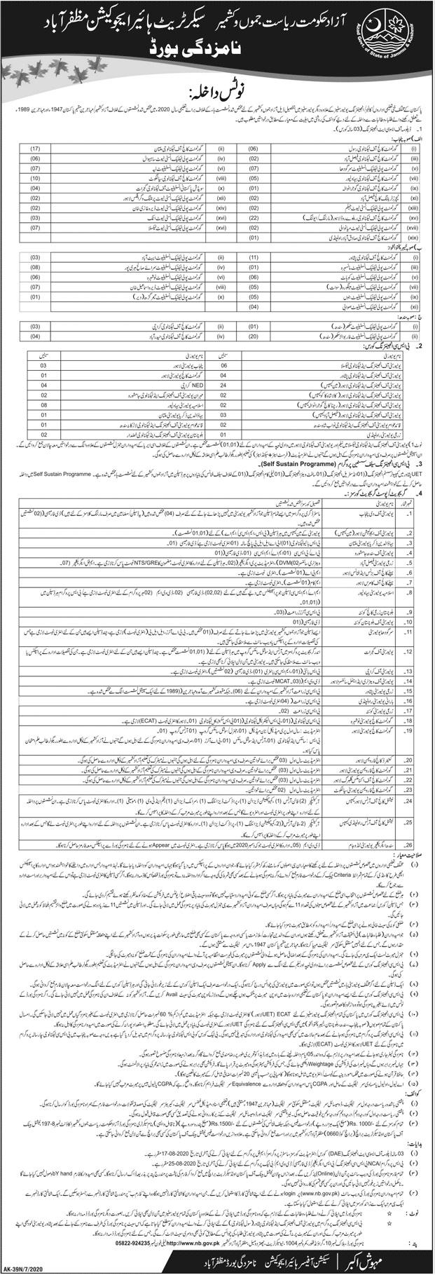Higher Education Muzaffarabad Admissions