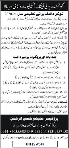 Government Polytechni Institute Upper Dir Admissions