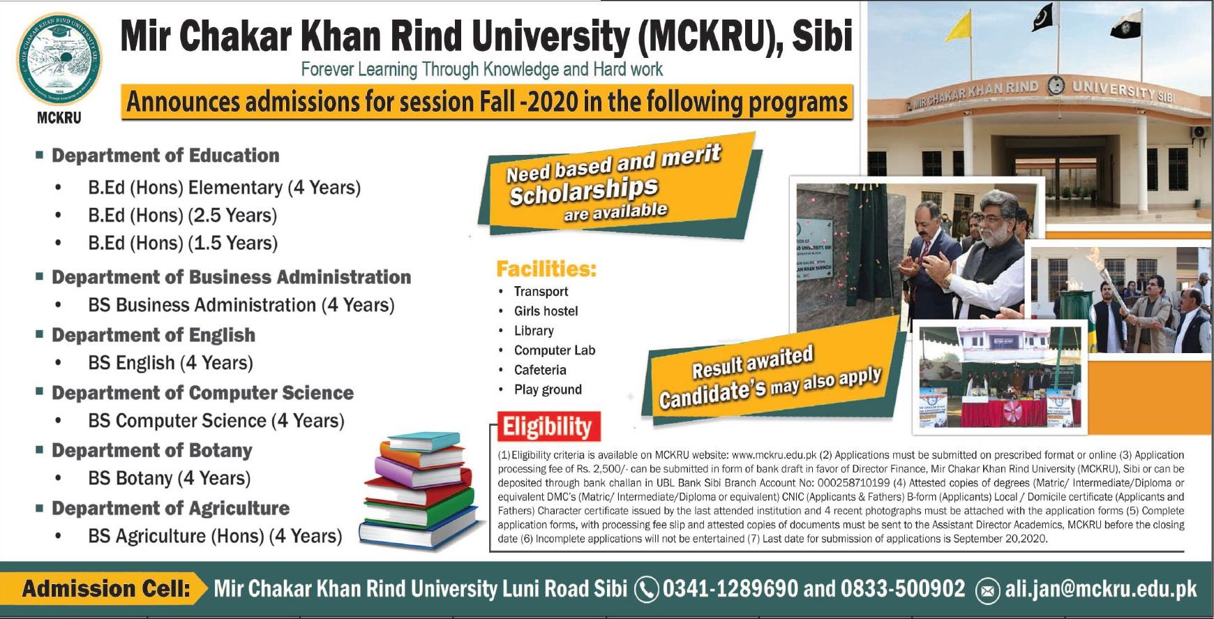 Mir Chakar Khan Rind University Sibi Admissions