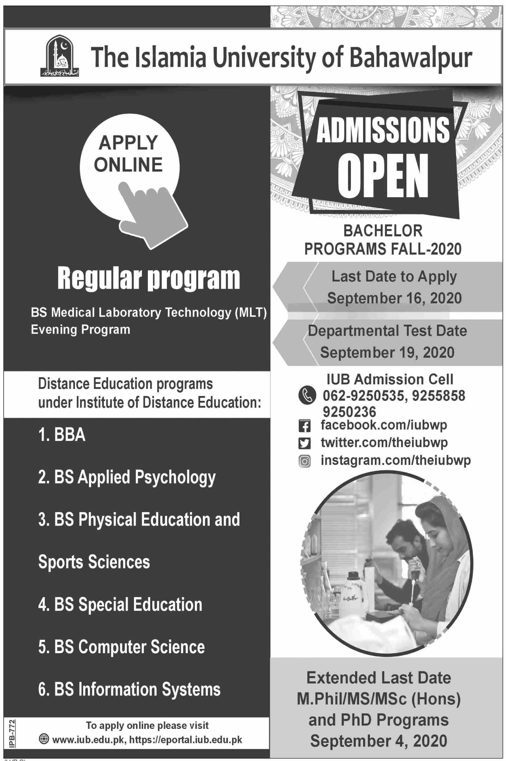 The Islamia University of Bahawalpur Admission Notice
