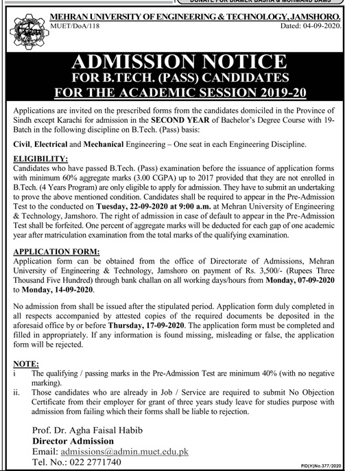 Mehran University of Engineering and Technology (MUET) Admission 2020
